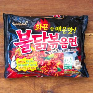 Top 10 Ramen 2021 - Samyang Original Hot Fire Chicken